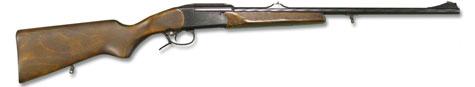 Buy Single Shot Rifle