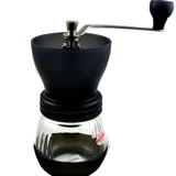 Buy Hario Skerton Ceramic Coffee Mill