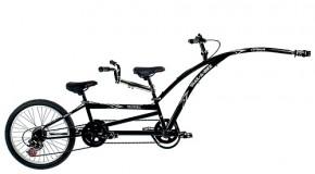 Buy Adams Tandem Trailer Bike