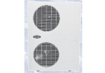 Buy 38UQZ-40ALZ Split System Air to Air Heat Pump