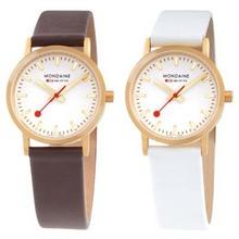 Buy Mondaine Swiss railway watch