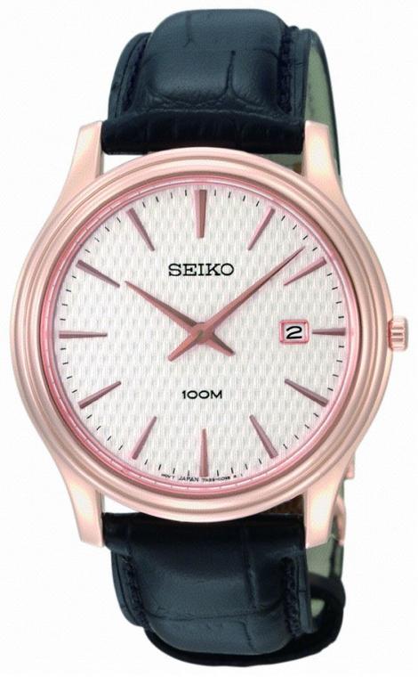 Buy Gents Seiko Watch SKP352P1