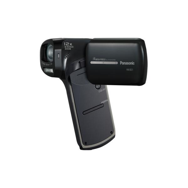 "Buy Panasonic HXDC1EBK Upright HD Camcorder with 3"" LCD Display & 12x Double Range Zoom in Black"