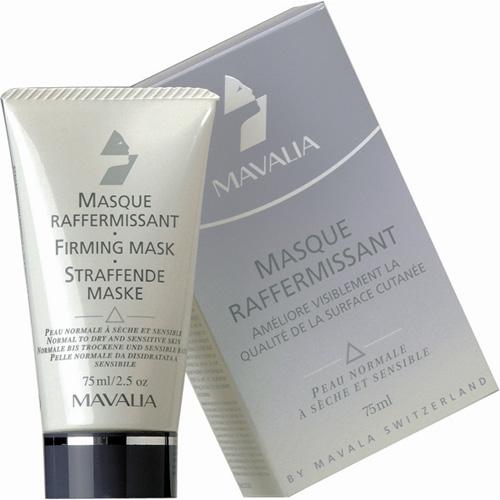 Buy Mavala Firming Mask 75ml