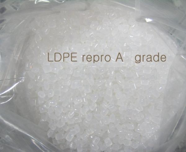LDPE Resin/Granule/Pallets