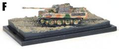 Panther G Toy Model