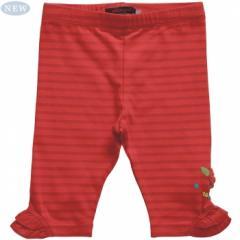 Catimini Girls Orange Stripe Leggings