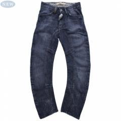 John Galliano Boys Blue Denim Carrot Jeans