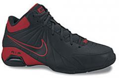 Nike Air Visi Pro Basketball Boots