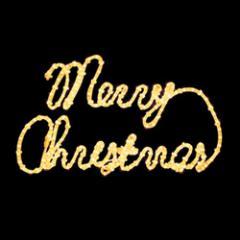 Merry Christmas Silhouette