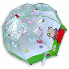 Charlie and Lola Dome Umbrella