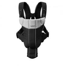 Baby Carrier Active