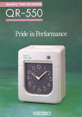 Seiko QR550 Time Recorder