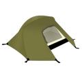 Highlander UK Forces 2 man tent