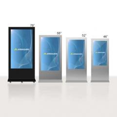Free standing digital advertisement display with