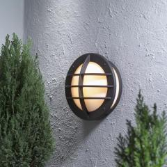 Grilled Aluminium Wall Light