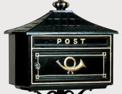Cast aluminium mailbox