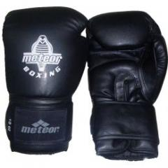 Leather Boxing Gloves BLK