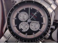 Omega 3301 Watch