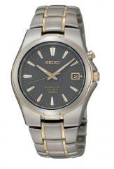 Seiko Kinetic Men's Watch