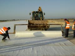 Basetex Reliable high strength reinforcement for