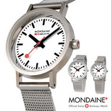 The official Swiss railway mesh watch