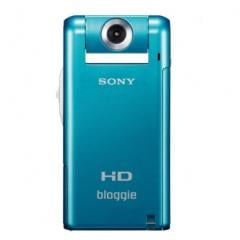 Sony - MHSPM5L - Mobile HD Snap Camera