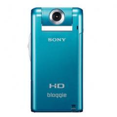 Sony - MHSPM5L - Mobile HD Snap Camera