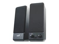 Genius SP S110 PC multimedia speakers