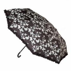 Butterfly Frill Umbrella