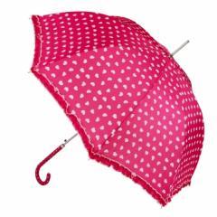 Heart Frill Umbrella