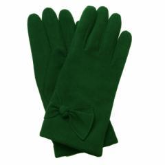 Freya Bow Suede Gloves