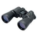 Kenko Ultraview 16x50W SP Binoculars