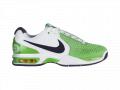 Air Max Courtballistec 3.3 Men's Tennis Shoes