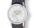 Distinguished steel Watch