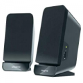 Creative Inspire A60 2.0 Stereo Speakers