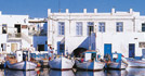 Order Sail Cyclades and Dodecanese tour
