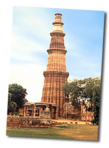 Order Incredible India tour