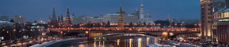 Order Russia holidays
