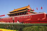 Order China Holiday Tours