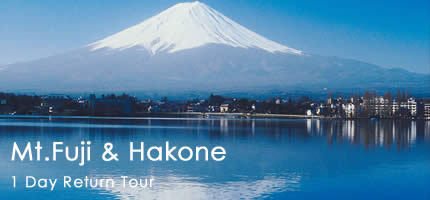 Order Mt. Fuji & Hakone 1 Day Return Tour