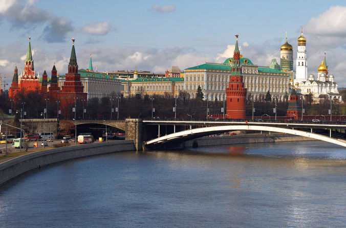 Order Luxury Russia Holidays