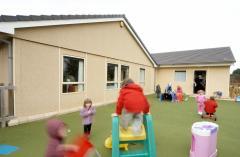 Nurseries buildings