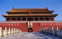 China Glimpse tour