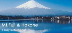 Mt. Fuji & Hakone 1 Day Return Tour
