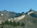 Trek the Great Wall tour